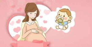 女人婚前应学会4种技巧,不孕不育的检查项目